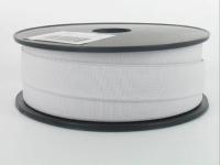 Elastique Cotelé 20 mm Blanc