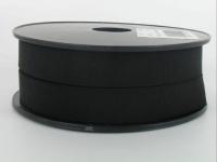 Elastique Cotelé 20 mm Noir