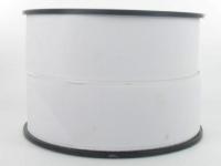 Elastique Cotelé 40 mm Blanc