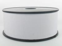 Elastique Cotelé 50 mm Blanc